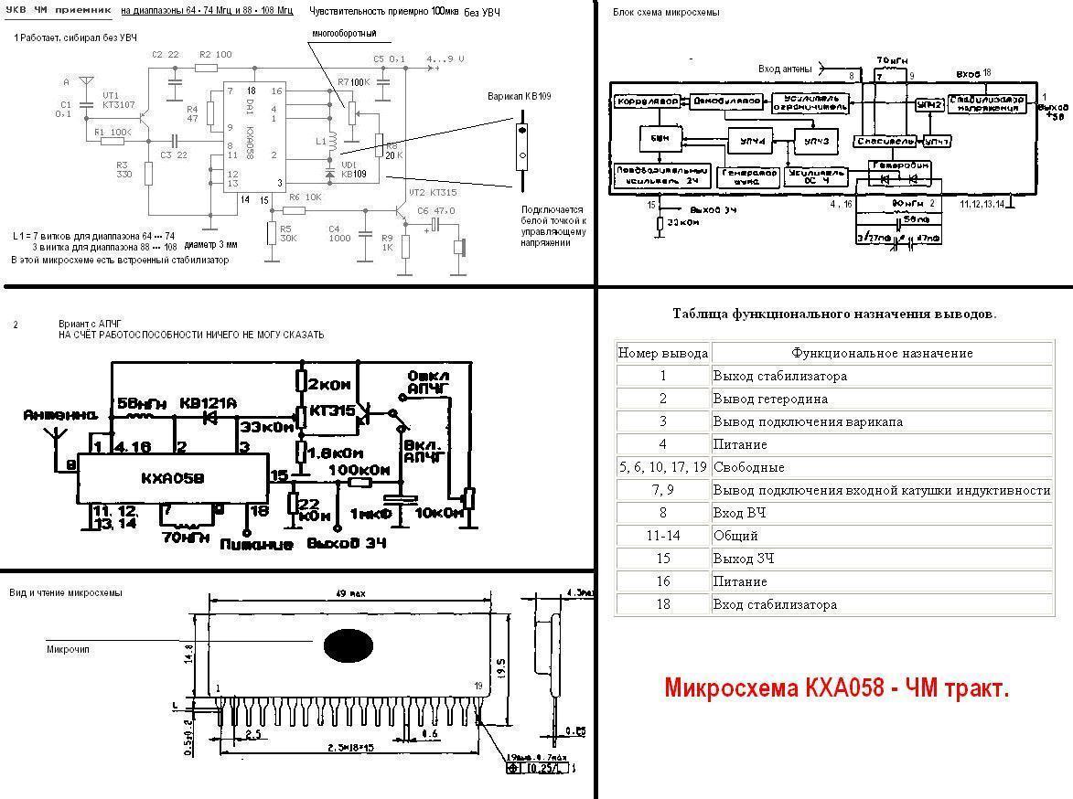 балласт ms 682 схема